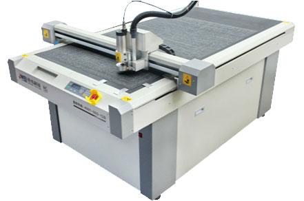 Máy cắt rập cải tiến, cắt bìa Jingwei RC02-1509