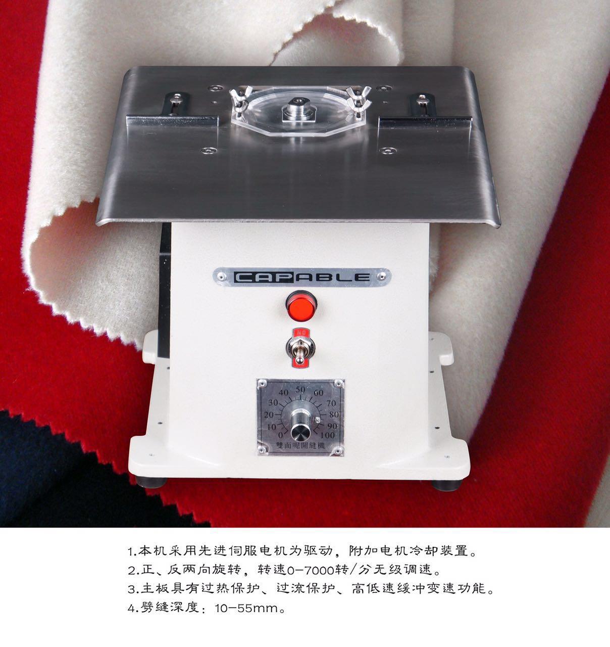 Máy tách vải dạ HB-450