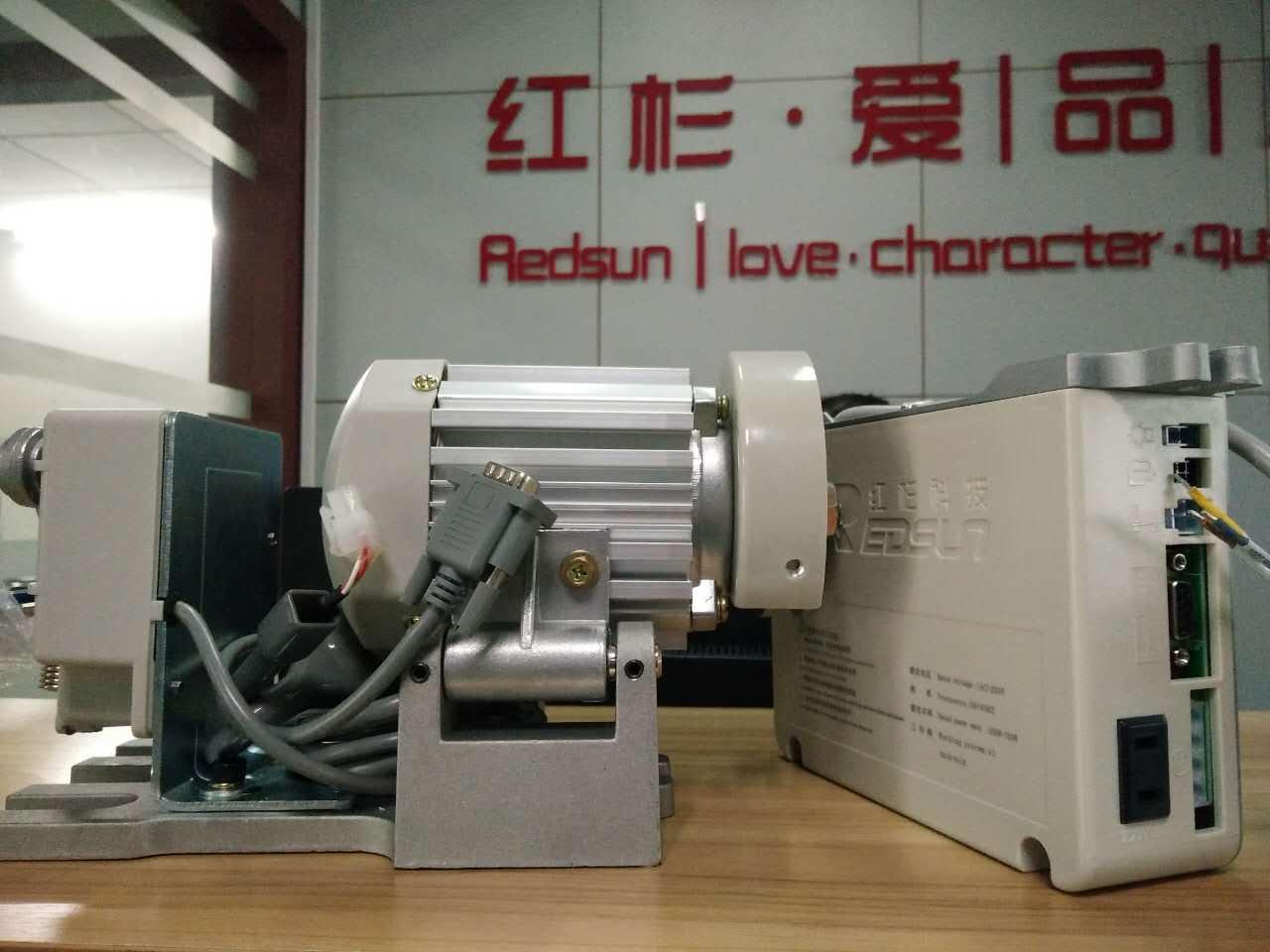 Motor máy may tiết kiệm điện RS-03-550